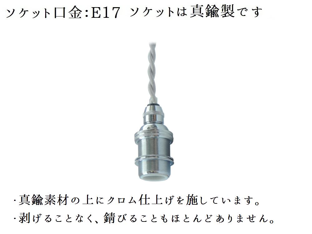 361E/SAT-YRP2