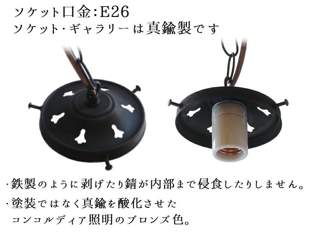108E/SAT-PB622H/3/Z