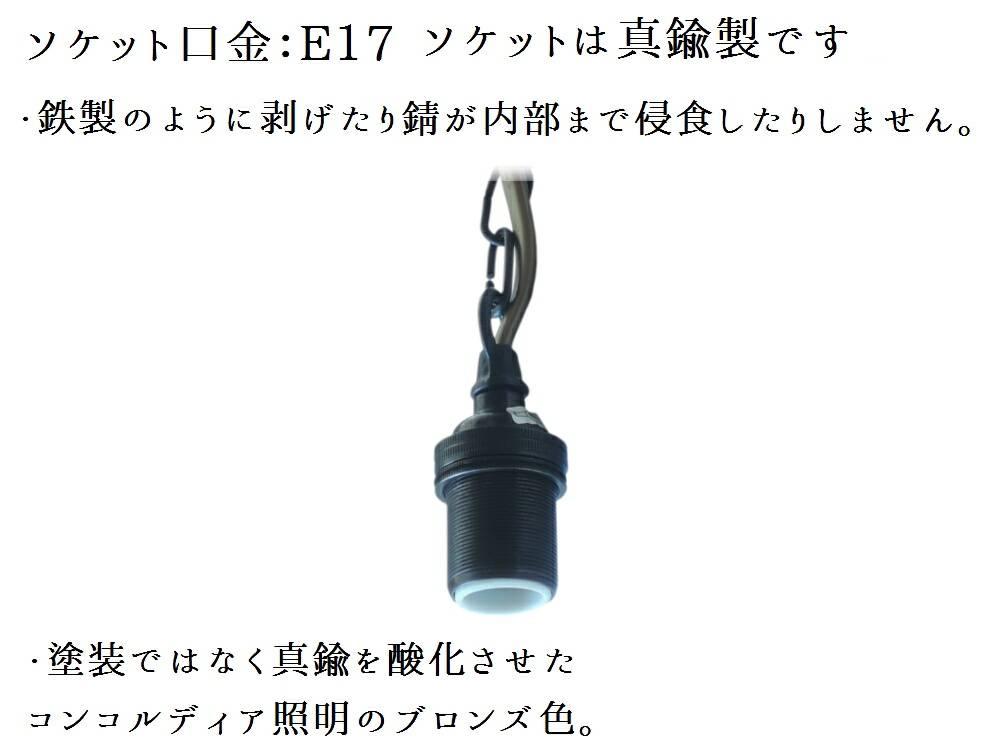 477/CLR-ZHP3