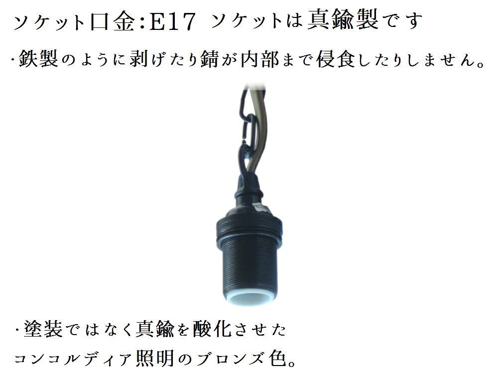 352E/SAT-PB622/2/Z