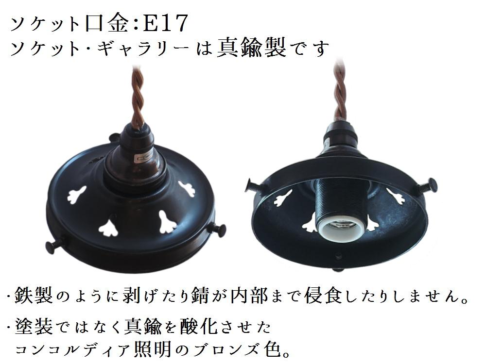 106/CUT-PB621/3/Z