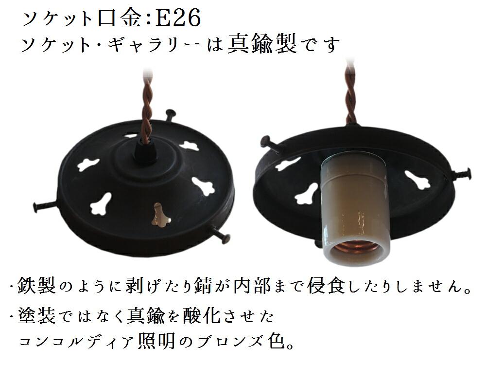 108E/SAT-PB621/2/Z