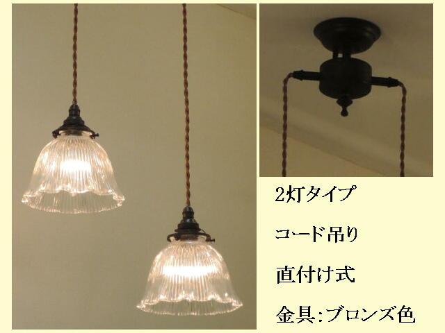 201/CLR-PB621/2/Z