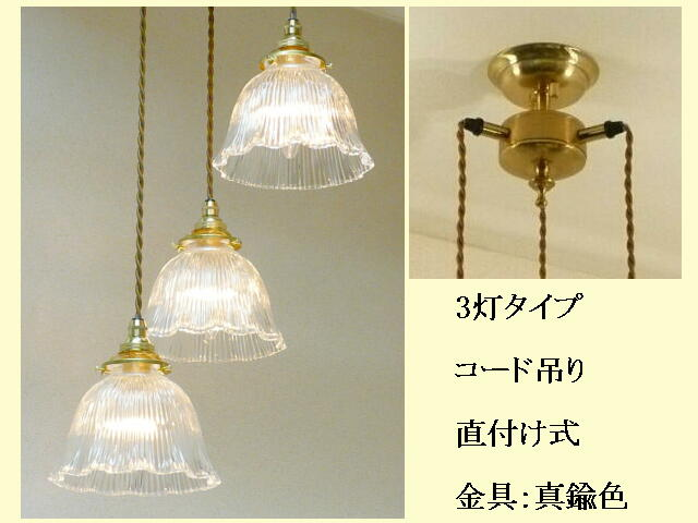 201/CLR-PB621/3