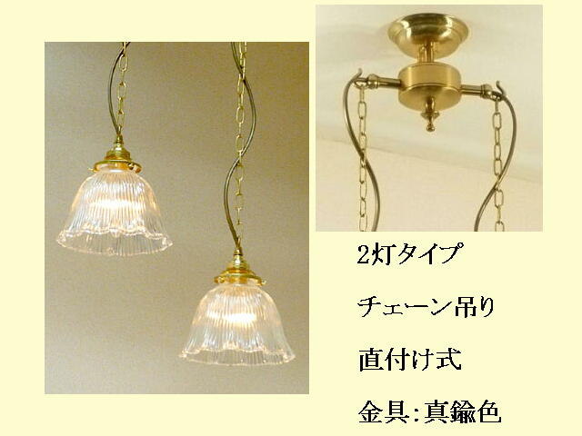 201/CLR-PB622/2