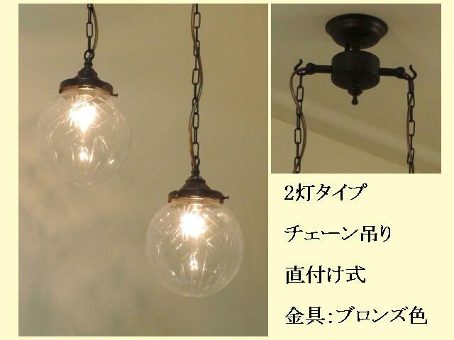 106/CUT-PB622/2/Z