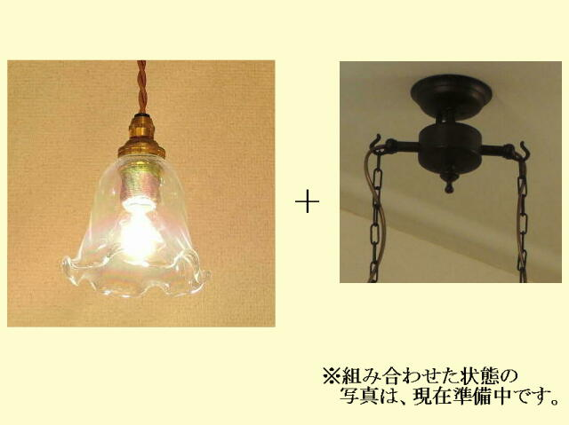 360/PRL-PB622/2/Z