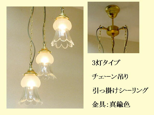 510/SAT-PB622H/3