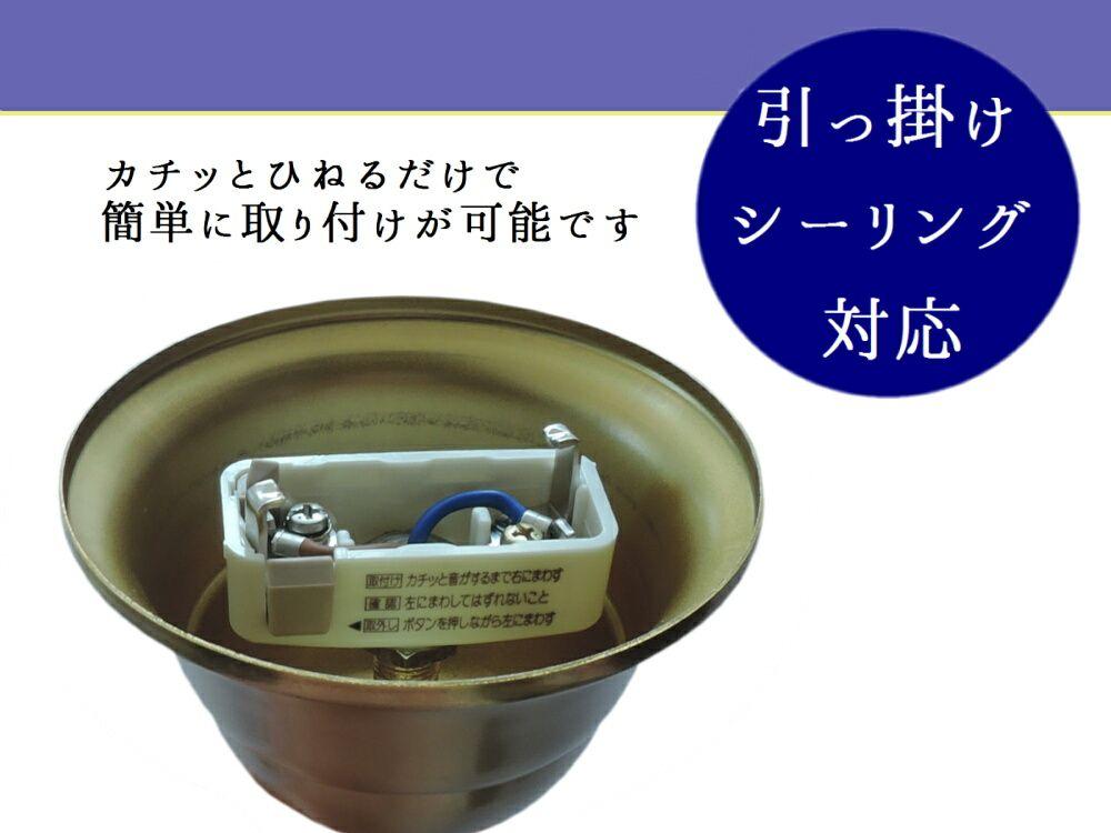 360/PRL-RJ5